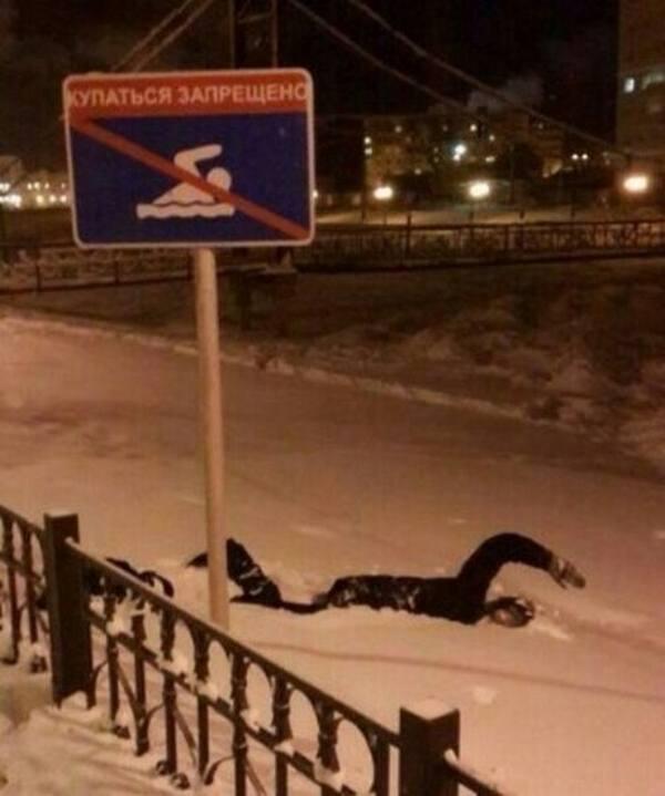 No nadar