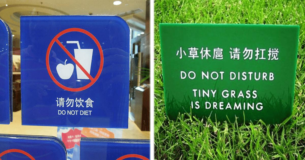Las 12 peores traducciones del chino… ¿Quién fue su traductor?